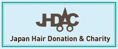 Japan Hair Donation & Charity