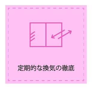 桜井 市 県 コロナ 奈良